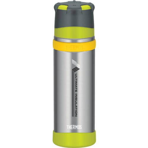 Thermos Ultimate Flask - Gun Metal (500 ml) (Thermos 170510)